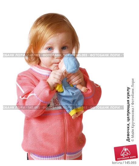 Девочка, целующая куклу, фото № 145093, снято 5 октября 2007 г. (c) Майя Крученкова / Фотобанк Лори