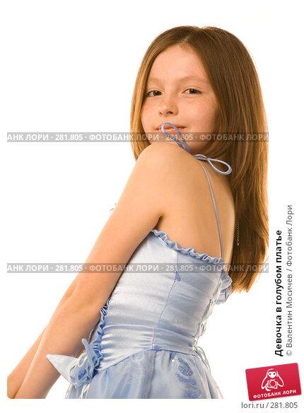 Девочка в голубом платье, фото № 281805, снято 2 мая 2008 г. (c) Валентин Мосичев / Фотобанк Лори