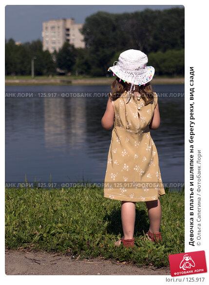 Девочка в платье и шляпке на берегу реки, вид сзади, фото № 125917, снято 3 июля 2007 г. (c) Ольга Сапегина / Фотобанк Лори