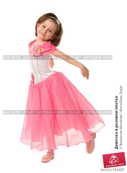 Девочка в розовом платье, фото № 313657, снято 2 мая 2008 г. (c) Валентин Мосичев / Фотобанк Лори