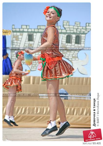 Девочка в танце, фото № 89405, снято 10 июня 2007 г. (c) BART / Фотобанк Лори