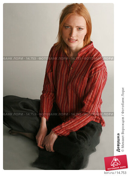 Девушка, фото № 14753, снято 19 октября 2006 г. (c) Михаил Ворожцов / Фотобанк Лори