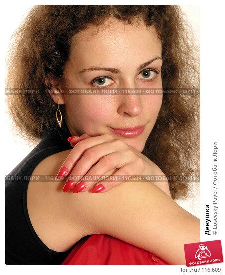 Девушка, фото № 116609, снято 31 декабря 2005 г. (c) Losevsky Pavel / Фотобанк Лори