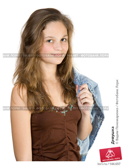 Девушка, фото № 144697, снято 5 ноября 2007 г. (c) Вадим Пономаренко / Фотобанк Лори