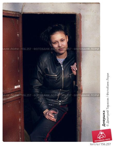 Девушка, фото № 156257, снято 30 апреля 2006 г. (c) Дмитрий Тарасов / Фотобанк Лори