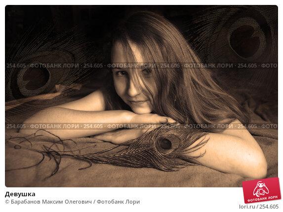Девушка, фото № 254605, снято 16 февраля 2008 г. (c) Барабанов Максим Олегович / Фотобанк Лори