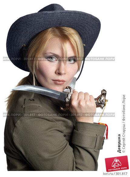 Девушка, фото № 301817, снято 15 января 2008 г. (c) Сергей Старуш / Фотобанк Лори