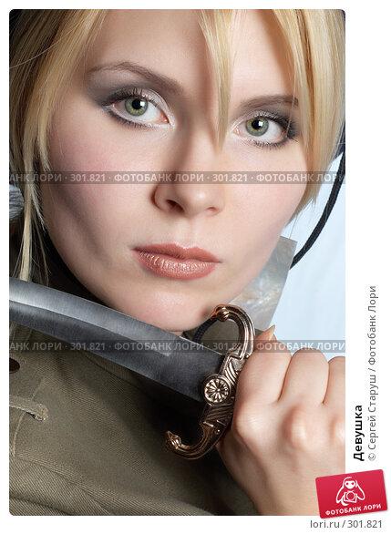 Девушка, фото № 301821, снято 15 января 2008 г. (c) Сергей Старуш / Фотобанк Лори