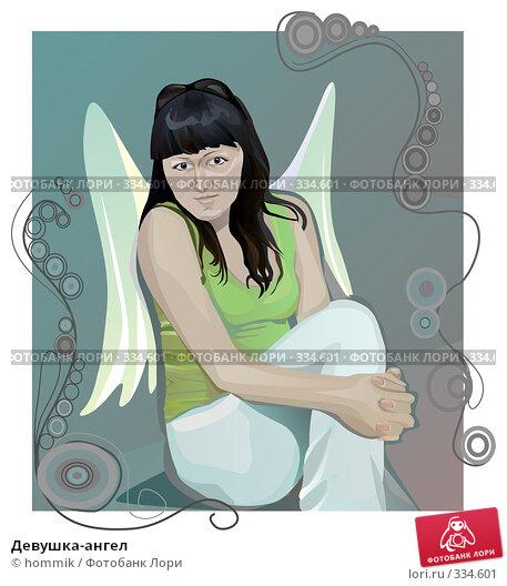 Купить «Девушка-ангел», иллюстрация № 334601 (c) hommik / Фотобанк Лори