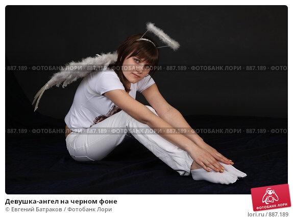 Купить «Девушка-ангел на черном фоне», фото № 887189, снято 3 мая 2009 г. (c) Евгений Батраков / Фотобанк Лори