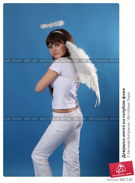 Купить «Девушка-ангел на голубом фоне», фото № 887129, снято 3 мая 2009 г. (c) Евгений Батраков / Фотобанк Лори
