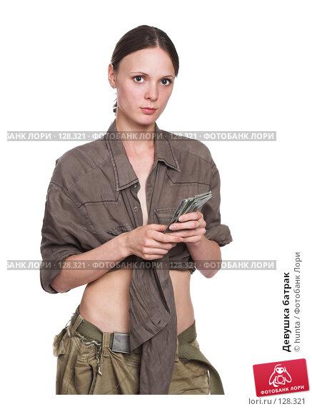 Девушка батрак, фото № 128321, снято 18 июля 2007 г. (c) hunta / Фотобанк Лори