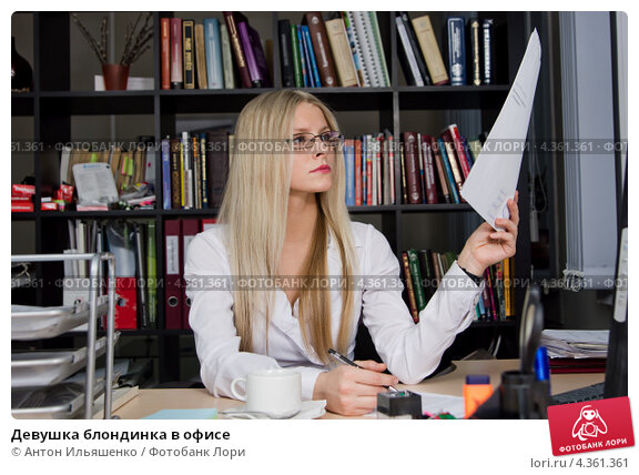 Аналит блондинку
