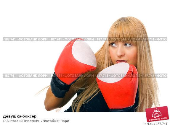 Девушка-боксер, фото № 187741, снято 15 января 2008 г. (c) Анатолий Типляшин / Фотобанк Лори