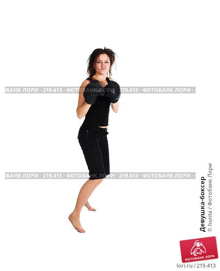 Девушка-боксер, фото № 219413, снято 4 ноября 2007 г. (c) hunta / Фотобанк Лори