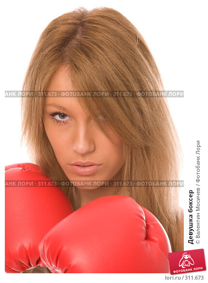 Девушка боксер, фото № 311673, снято 19 апреля 2008 г. (c) Валентин Мосичев / Фотобанк Лори