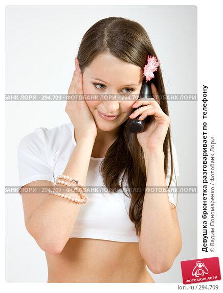 Девушка брюнетка разговаривает по  телефону, фото № 294709, снято 22 сентября 2007 г. (c) Вадим Пономаренко / Фотобанк Лори