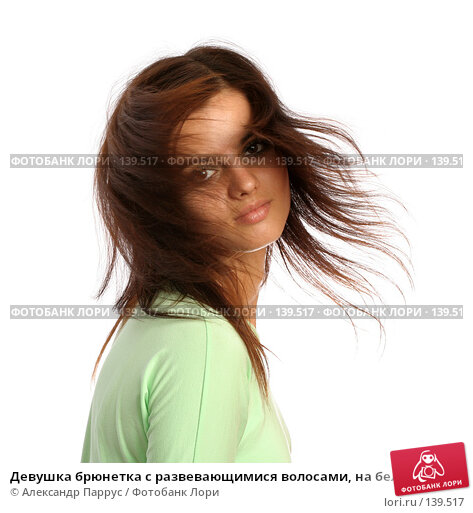 Девушка брюнетка с развевающимися волосами, на белом фоне, фото № 139517, снято 5 сентября 2007 г. (c) Александр Паррус / Фотобанк Лори