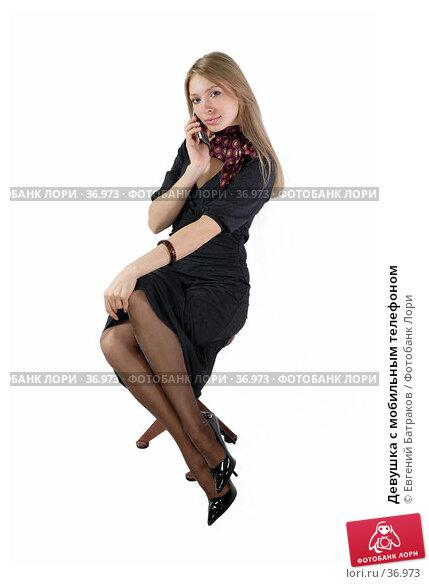 Девушка c мобильным телефоном, фото № 36973, снято 7 апреля 2007 г. (c) Евгений Батраков / Фотобанк Лори