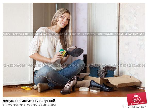 Купить «Девушка чистит обувь губкой», фото № 4249077, снято 25 августа 2012 г. (c) Яков Филимонов / Фотобанк Лори