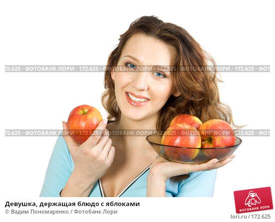 Девушка, держащая блюдо с яблоками, фото № 172625, снято 23 декабря 2007 г. (c) Вадим Пономаренко / Фотобанк Лори