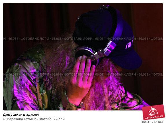 Девушка- диджей, фото № 66061, снято 2 сентября 2006 г. (c) Морозова Татьяна / Фотобанк Лори