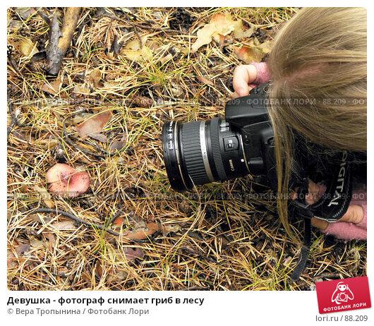 Девушка - фотограф снимает гриб в лесу, фото № 88209, снято 27 июля 2017 г. (c) Вера Тропынина / Фотобанк Лори