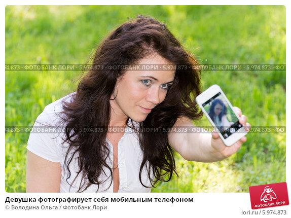 женщины фотографируют сами себя