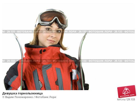 Девушка горнолыжница, фото № 29133, снято 24 марта 2007 г. (c) Вадим Пономаренко / Фотобанк Лори