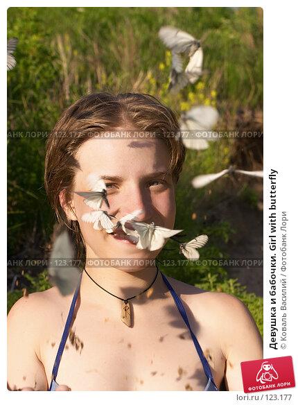 Девушка и бабочки. Girl with butterfly, фото № 123177, снято 12 июня 2006 г. (c) Коваль Василий / Фотобанк Лори