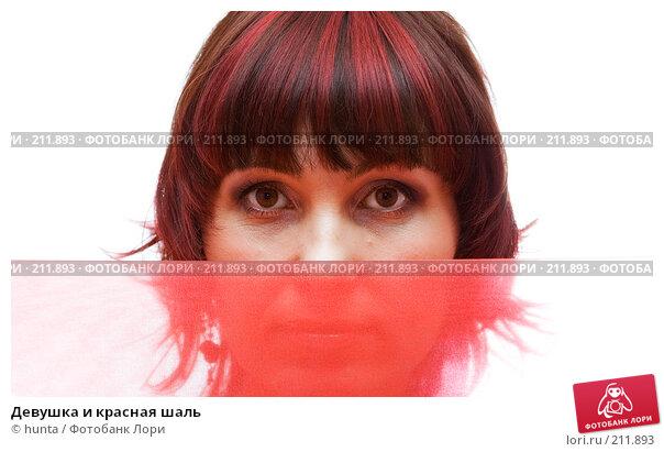 Девушка и красная шаль, фото № 211893, снято 7 июля 2007 г. (c) hunta / Фотобанк Лори