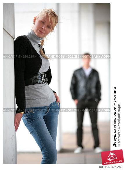 Девушка и молодой мужчина, фото № 326289, снято 9 июня 2008 г. (c) Astroid / Фотобанк Лори