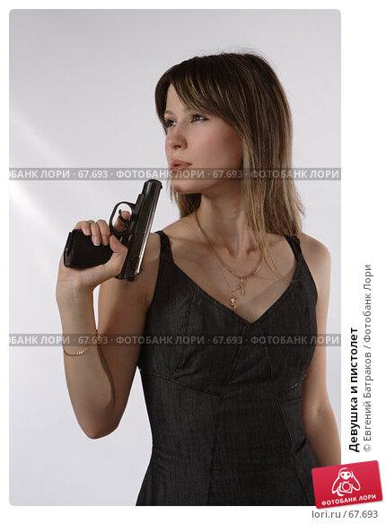 Девушка и пистолет, фото № 67693, снято 1 июля 2007 г. (c) Евгений Батраков / Фотобанк Лори