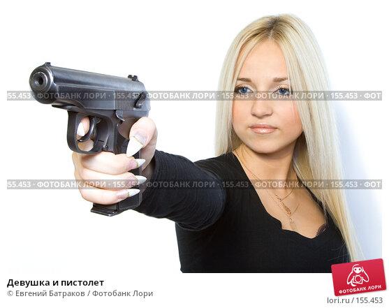Девушка и пистолет, фото № 155453, снято 4 ноября 2007 г. (c) Евгений Батраков / Фотобанк Лори