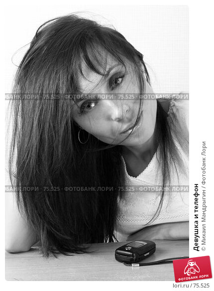 Девушка и телефон, фото № 75525, снято 14 августа 2007 г. (c) Михаил Мандрыгин / Фотобанк Лори