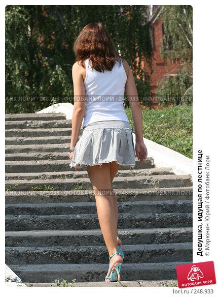 Девушка, идущая по лестнице, фото № 248933, снято 22 августа 2007 г. (c) Марюнин Юрий / Фотобанк Лори