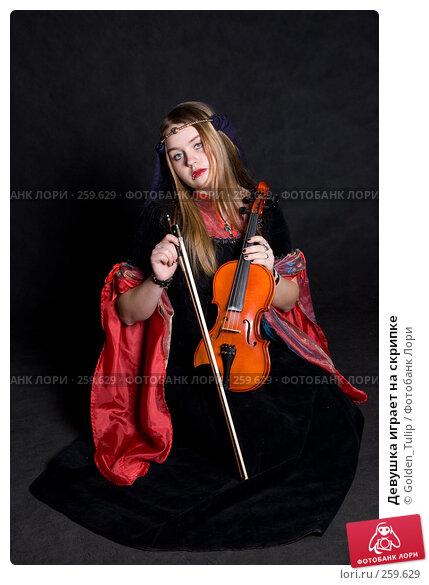 Купить «Девушка играет на скрипке», фото № 259629, снято 29 марта 2008 г. (c) Golden_Tulip / Фотобанк Лори