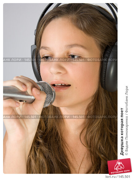 Девушка которая поет, фото № 145501, снято 5 ноября 2007 г. (c) Вадим Пономаренко / Фотобанк Лори