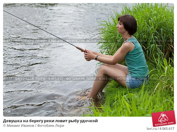 девушки на рыбалке частное фото