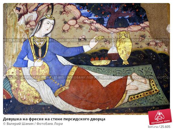 Девушка на фреске на стене персидского дворца, фото № 25605, снято 28 ноября 2006 г. (c) Валерий Шанин / Фотобанк Лори