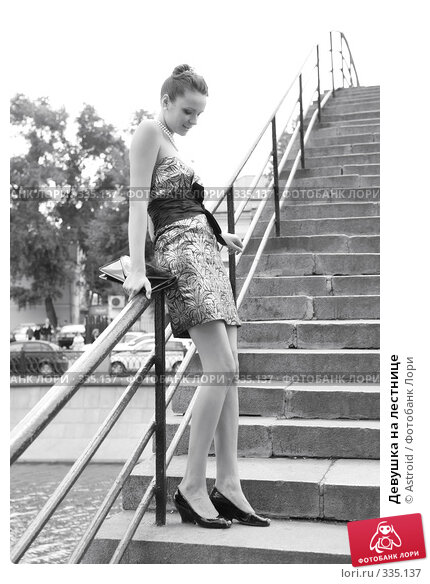 Купить «Девушка на лестнице», фото № 335137, снято 23 июня 2008 г. (c) Astroid / Фотобанк Лори