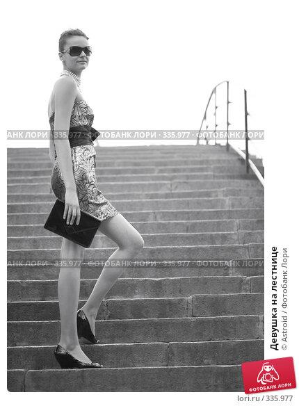 Девушка на лестнице, фото № 335977, снято 23 июня 2008 г. (c) Astroid / Фотобанк Лори