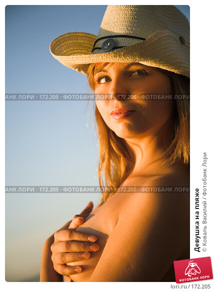Девушка на пляже, фото № 172205, снято 8 августа 2007 г. (c) Коваль Василий / Фотобанк Лори