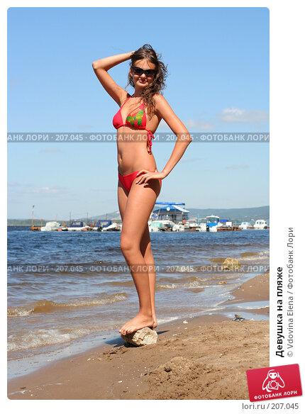 Девушка на пляже, фото № 207045, снято 8 августа 2007 г. (c) Vdovina Elena / Фотобанк Лори