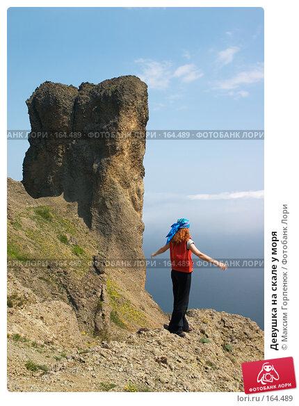 Купить «Девушка на скале у моря», фото № 164489, снято 19 апреля 2018 г. (c) Максим Горпенюк / Фотобанк Лори
