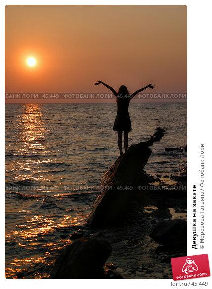 Девушка на закате, фото № 45449, снято 6 августа 2004 г. (c) Морозова Татьяна / Фотобанк Лори