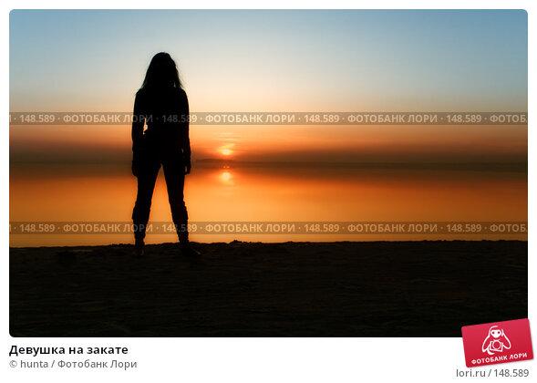 Девушка на закате, фото № 148589, снято 22 апреля 2007 г. (c) hunta / Фотобанк Лори