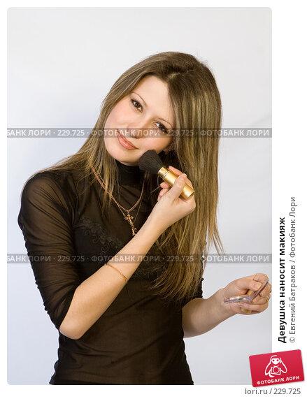 Девушка наносит макияж, фото № 229725, снято 4 января 2008 г. (c) Евгений Батраков / Фотобанк Лори