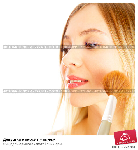 Девушка наносит макияж, фото № 275461, снято 6 марта 2008 г. (c) Андрей Армягов / Фотобанк Лори