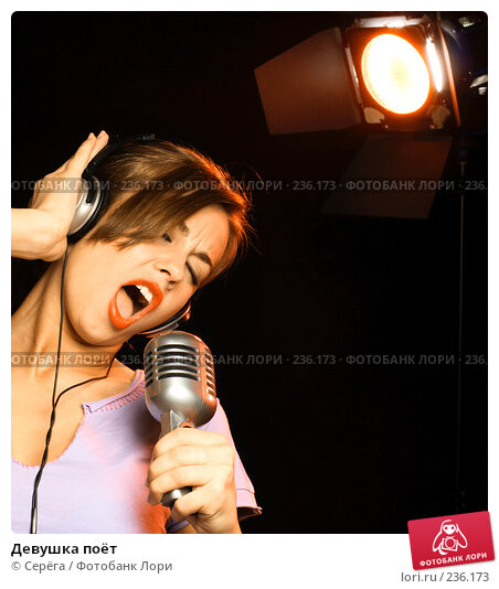 Девушка поёт, фото № 236173, снято 15 февраля 2008 г. (c) Серёга / Фотобанк Лори